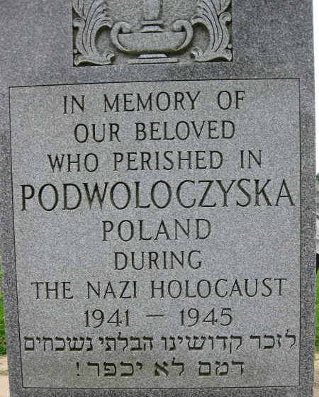 A memorial to those who perished in Podwoloczyska, Poland